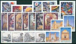 Uzbekistan - 22 different stamps - Mint