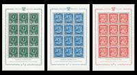 Pologne 1947 Serie de feulles neuves BIE