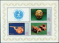 Tyrkiet Arkæologi miniark - postfrisk