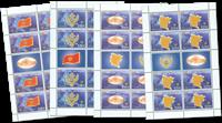 Montenegro dagligmærker 4 ark