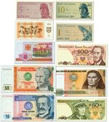 10张不同的纸币