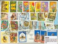 Uzbekistan - 64 different stamps and 5 souvenir sheets