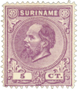 Suriname - Nr. 5 - Ongebruikt