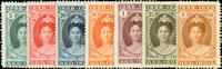 Nederlands Indië 1923 - Nr. 160-166 - Ongebruikt