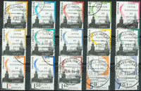 Netherlands 1989-1994 - NVPH D44-D58 - Cancelled