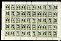 Denemarken - Kerstzegels 1909