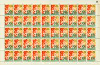 Danmark - julemærkeark 1948