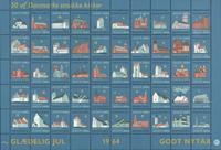 Danmark jul 1964 foldet
