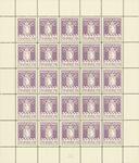 Groenland colis postaux feuille entière