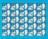 Groenland - Kerstzegels 1978