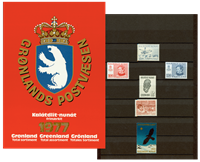 Greenland - Year pack 1977 - Bold-faced type