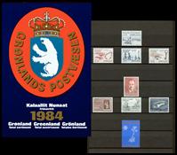 Groenlandia - Confezione annata 1984