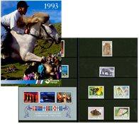 法罗群岛- 1993年邮折