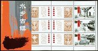 Kina - Gamle bygninger i Tai Hu - Postfrisk frimærkehæfte