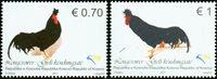 52KO Kosovo NU - BIRDS / LONGCROWERS * - Neuf