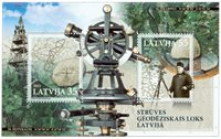 Latvia - Struve´S Geodetic Arc - Mint souvenir sheet