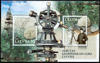 Lettonie - Struve - Arche - Bloc-feuillet neuf