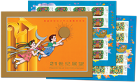Chine - Prédictions pour le 21ème siècle - Belle présentation avec surcharge dorée