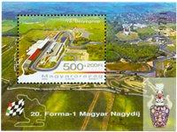 Hongrie - Formule I - Bloc-feuillet neuf