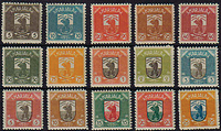 KARELIA 1922 - complete mint set - now with certificate!