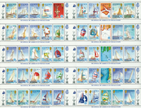 Sejlskibe. Americas Cup - 10 postfriske miniark