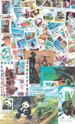 Cuba årgang 1999 - Stemplet