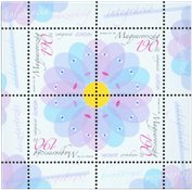 Ungarn - Europa 2006 - Postfrisk miniark