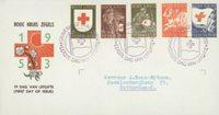 Holland 1953 - NVPH E14
