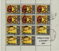 Holland 1965 - NVPH 854 - Stemplet
