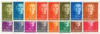 Nederland 1949 - Nr. 518-533 - Postfris