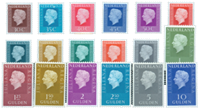 Holland 1969-1976 - NVPH 941-958 - Postfrisk