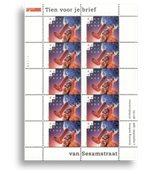 Pays-Bas - Ernie et Bert V1693 neuf