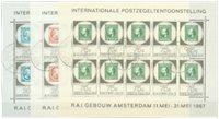Holland 1967 - NVPH V886-V888 - Stemplet