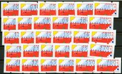 Holland - AU1-AU30 - Postfrisk