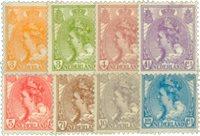 Holland - NVPH 56-63 - Ubrugt