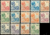 Nederlands Indië 19131932 - Nr. 115-128 - Ongebruikt