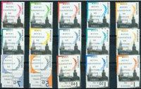 Nederland 1989/1994 - Nr. D44-58 - Postfris
