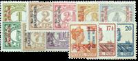 Nederland - Opdruk JAARBEURS BANDUNG 1922 (nr. 149-159, ongebruikt)