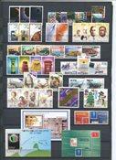 Antilles néerlandaises - Année 1998 - NVPH 1201-1248 - Neuf