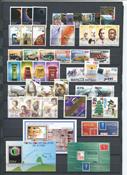 Nederlandske Antiller - Årgang 1998 (nr.1201-1248 - postfrisk)