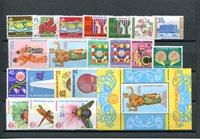 Indonésie - Année 1970 - Zb 672-692 - Neuf