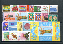 Indonesien - Årgang 1970 (Zb 672-692 - postfrisk)