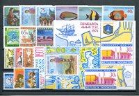 Indonésie - Année 1971 - Zb 693-709 - Neuf