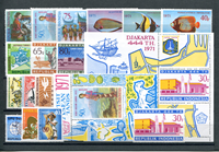 Indonesia - Year 1971 (Zb 693-709,mint)