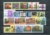 Indonésie - Année 1973 - Zb 734-758 - Neuf