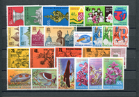 Indonesia - Year 1975 (Zb 814-838,mint)
