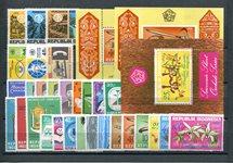 Indonésie - Année 1976 - Zb 839-871 - Neuf