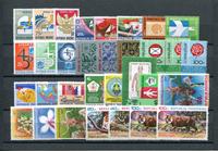 Indonesien - Årgang 1977 (Zb 872-913 - postfrisk)