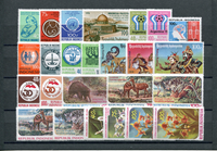 Indonesia - Year 1978 (Zb 914-941,mint)