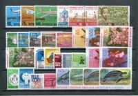 Indonésie - Année 1979 - Zb 942-976 - Neuf